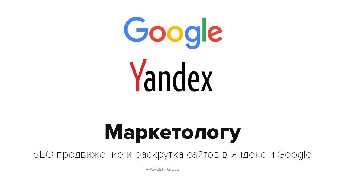 Раскрутка сайта Пушкинская как сделать чтобы на сайте открывался документ